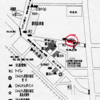 ♪8/18イベント出店のお知らせ♪