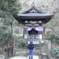 円覚寺の「黄梅院」