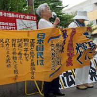 6・28 南区戦争法案反対リレートークとパレードに100名 ― 武蔵浦和駅で