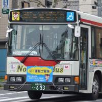 関東 D705(除籍済)