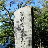 鎌倉近郊を歩く33 予科練発祥の地・追浜