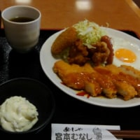 食パンと定食 2017.02.25
