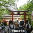 大宰府のパワースポットを歩く(福岡県太宰府市)