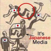 マスコミがやっているプロパガンダは真実とは無関係なのだ!【彼らに飼われているニワトリマスコミ】