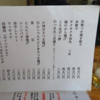 乃の一@京成立石 「パクチーラーメン」