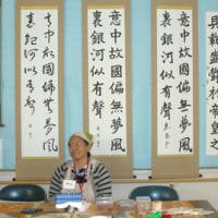 第31回増田西公民館祭、開催!