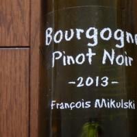 Bourgogne Pinot Noir 2013 Francois Mikulski