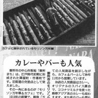 モリソン万年筆&カフェ/御所まち散策と合わせて(毎日新聞「ディスカバー!奈良」第16回)