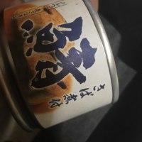 鯖煮つけ (セブンイレブン&極洋