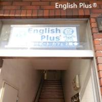 実践的な基礎英語力を着実につけていく「基礎英会話レッスン」4月4日から春のレッスンスタート(日本語編)