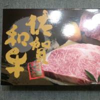 ふるさと納税2016 45発目 〝さとふる〟経由での寄付第1発目はお肉!
