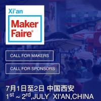 Maker Faire 西安は7月1日と2日