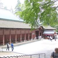 京都への旅