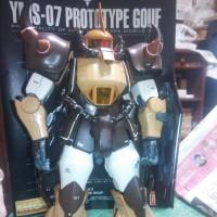 ついに完成…YMS07プロトグフ