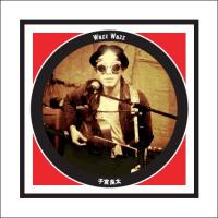 子宮良太 NEW ALBUM [Wazz Wazz] 発売!