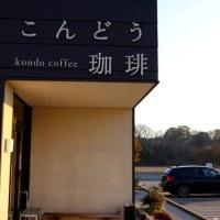 日曜の朝の郊外ドライブ&カフェモーニング