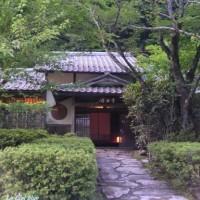 摘草料理の美山荘へ出かける