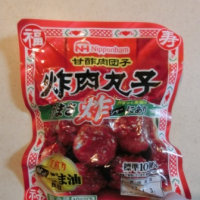 鍋焼きうどん&甘酢肉団子チンゲン菜炒め&ワカメ酢玉ねぎ