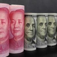 中国外準、11月末は3.052兆ドルで11年以来の低水準 5カ月連続減・・・右肩下がりは本当だが数値はウソ