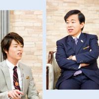 新たな対談の開示 大川隆法先生 大川裕太常務理事「政治の意味」 ◇今の政治に意味はあるのか?果たして日本は大丈夫なのか!? ◆このままでは、日本人に最後の審判が下る!?