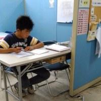 テスト勉強3日目(土曜特訓!)