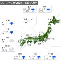 富士山2重傘雲・・大荒れの春二番 アジア冬季は小平・高木さん金