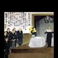 天皇、教育勅語、靖国神社vol1