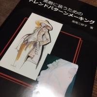 奧尾先生の本