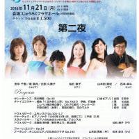 やがて大海へ~清流~ファイナル ガラ・コンサート/In GIFU