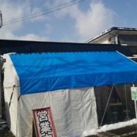 ラーメン はせ川~チャーシュー特徴、スープもうまい~福島県喜多方市
