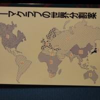 彼らはユーナイテッドステーツ・オブ・チャイナで日本を売っ払うことを提案【ベンジャミン情報】