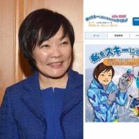 ●室井佑月さん「この団体が牛耳るこの国でいいの」か?…「日本会議メンバーで、国会議員にもわんさか」
