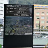 JR広島駅北口改良工事(その34)