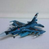 F-2A 93-8551