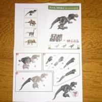 作る!動かす!108円で2度楽しい『ダイソー動く3Dパズル』