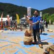 東栄町チェンソーアート大会に参加しました。