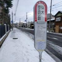富田大通りの流雪溝