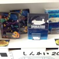 (その2)新江ノ島水族館で「しんかい2000」の展示がスタートしました。