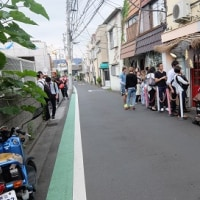 125 シリーズ東京の寺町(9)谷中寺町-6