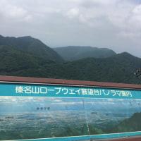 子の夏の出来事、榛名湖、榛名神社、春日部お祭り、蓮の花などなど、楽しい夏でした。