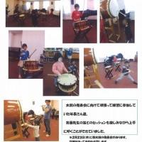 保育活動☆和太鼓の練習