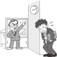 日本も どこの国でも、指導と教えが大切ですねぇ~