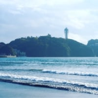 江ノ島~😄