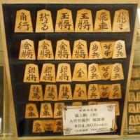 囲碁と東京将棋会館