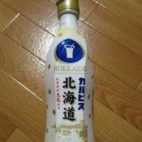 アサヒ飲料 カルピス 北海道