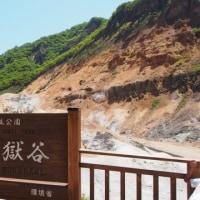 北海道旅行-2