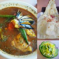 チキン&ベジタブルスープカレー(ネパール料理&インド料理 マウントエベレスト)