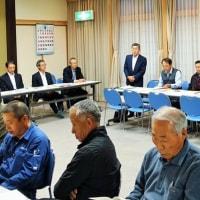 生坂村総合教育会議&草尾区村政懇談会