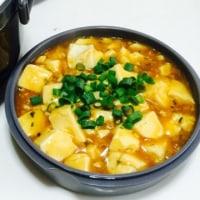 麻婆豆腐とタラコ御飯