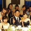 卒業生のSさんの結婚披露宴出席(2016年10月15日)